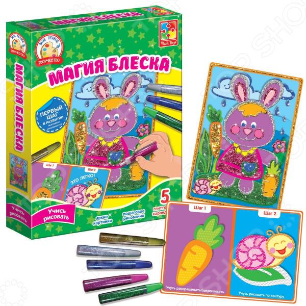 Набор для раскрашивания Vladi Toys «Магия блеска. Зайка»