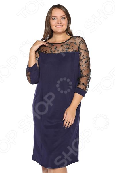 Платье Лауме-Лайн «Праздничное настроение». Цвет: темно-синий