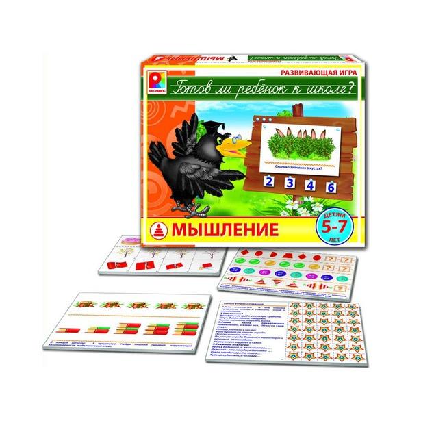 фото Игра настольная обучающая Радуга «Готов ли ребенок к школе? Развитие речи»