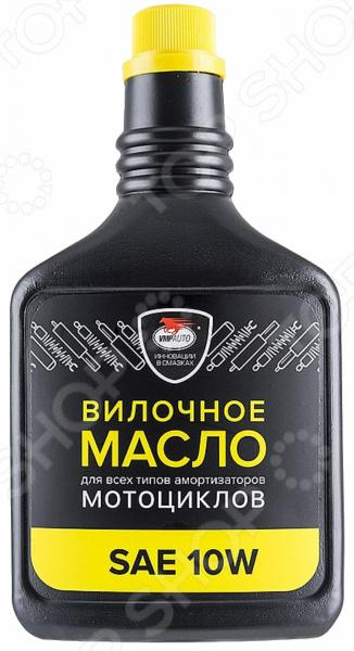 Масло вилочное для амортизаторов мотоцикла ВМПАвто