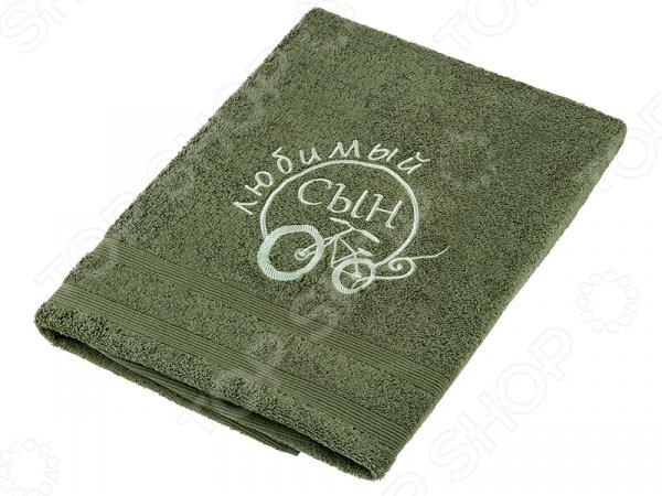 Полотенце Santalino «Любимый сын» 850-111-13 полотенца банные любимый дом полотенце 70х140