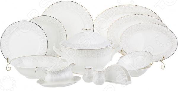 Сервиз столовый Lefard «Вивьен» 264-243 чайный сервиз 23 предмета на 6 персон bavaria кёльн b xw213y 23