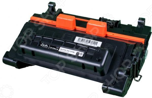 Картридж Sakura CF281A для HP LJ Enterprise M630/M604n/M605n/M606dn картридж sakura cf281a
