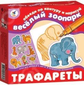 Игра настольная обучающая Дрофа «Трафареты. Веселый зоопарк» 3 стили mini брови класса руководство рисования брау рисование уход shaping трафареты pink