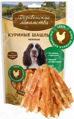 Лакомство для собак Деревенские лакомства «Куриные шашлычки нежные»