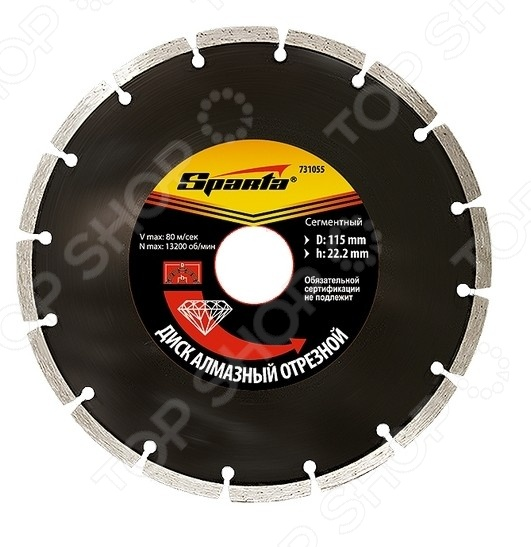 Диск отрезной алмазный SPARTA сегментный диск отрезной алмазный турбо 115х22 2mm 20006 ottom 115x22 2mm