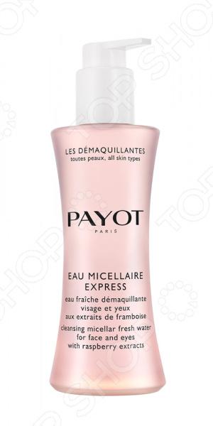 Вода очищающая мицеллярная для всех типов кожи Payot Raspberry Extracts