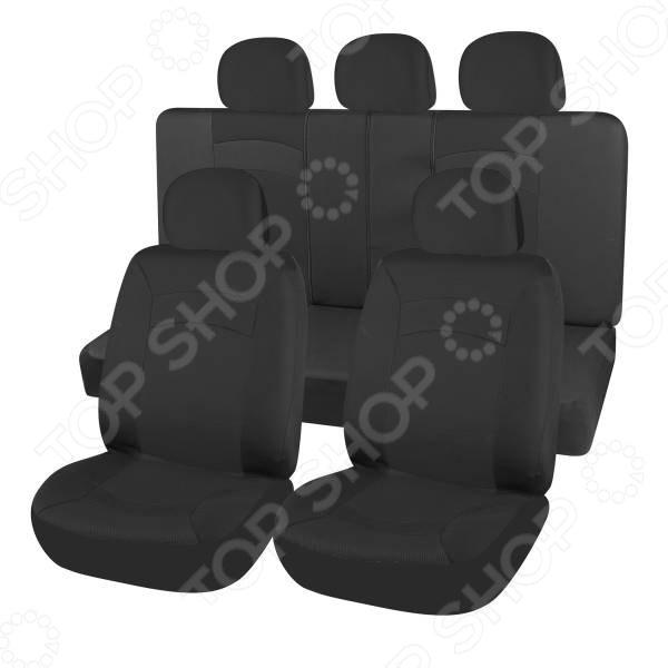 Комплект чехлов на сиденья автомобиля SKYWAY Smart-1