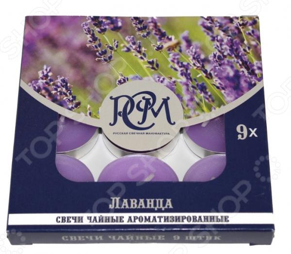 Набор свечей чайных Русская свечная мануфактура «Лаванда»