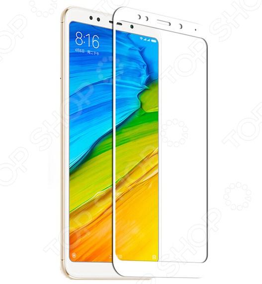 Стекло защитное 2.5D Media Gadget полноклеевое для Xiaomi Redmi 5 цена и фото