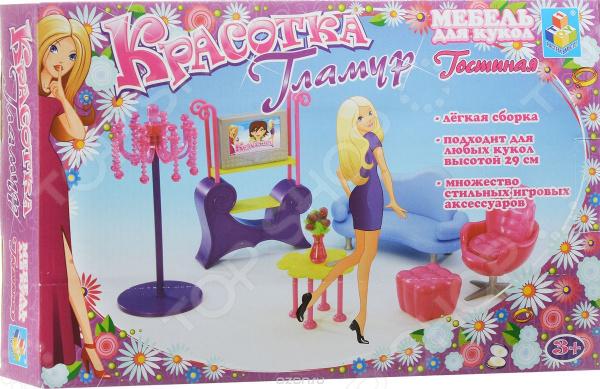 Набор мебели для кукол 1 TOY «Гостиная»