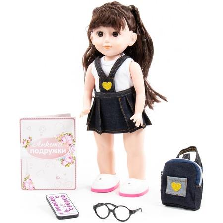 Купить Кукла POLESIE «Вика в школе»