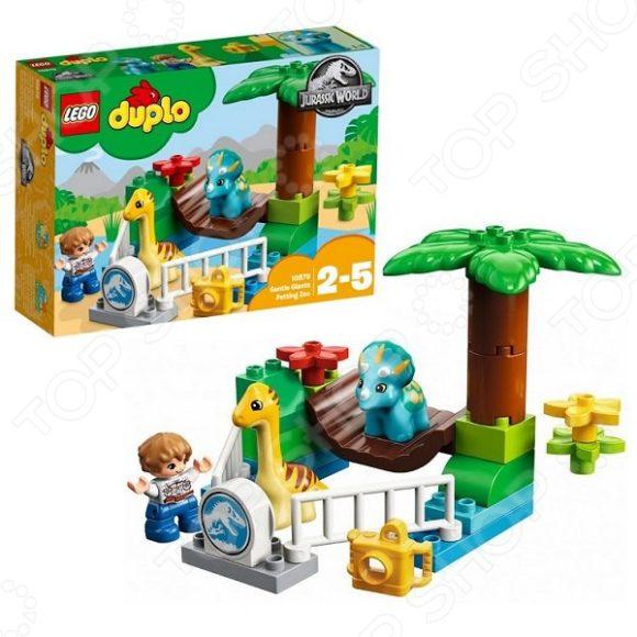 Конструктор для малышей LEGO «Парк динозавров»