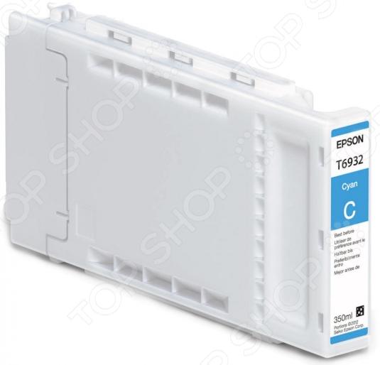 Картридж повышенной емкости Epson для SC-T3000/SC-T5000/SC-T7000 bxg sc 60a