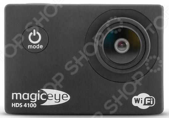 Экшн-камера Gmini HDS4100 миниатюрное устройство для качественной динамичной съемки захватывающих сюжетов. Осуществляется запись видео с высоким разрешением и прекрасной детализацией, поэтому на выходе вы получите крутой мини-ролик, от которого все будут в восторге. Снимайте поездку на авто или велосипеде, долгожданный прыжок с парашютом или отдых на море с друзьями.   Укомплектованный бокс для съемки под водой.  Модуль Wi-Fi позволяет в любое удобное время синхронизировать устройство с гаджетами для съемки. Совместимые платформы Android и iOS.  Емкий аккумулятор 900 мАч 3,7 В обеспечивает до 70 минут непрерывной записи.  Длительность фрагмента записи устанавливается в настройках 1, 3, 5 минут или непрерывная до заполнения всего свободного объема памяти.  Формат: видео MP4 H.264, фото JPG.  Максимальное разрешение видеозаписи Full HD 1080p.  Широкоугольный объектив с углом обзора 170 .  LCD-дисплей диагональю 2 для просмотра записанных роликов и установки настроек.  Автоматическое включение выключение, старт записи при подаче отключении питания экшн-камеру можно использовать как видеорегистратор в авто.  Разрешение: видео 1920x1080 30 к с, 1280x720 60 к с, 1280х720 30 к с; фото 4000х3000, 3648х2736, 3264х2448, 2816х2112, 2048х1536, 1632х1224, 640х480.  Информация о дате съемки накладывается и на фото, и на видео.  Выход microHDMI и встроенный микрофон.  Питание через microUSB разъем 5 В 1 A .  Температурный режим 0-50 С.  Язык интерфейса русский английский.
