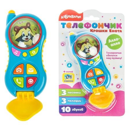 Купить Телефон обучающий Азбукварик «Крошка Енот. Алло-алло»
