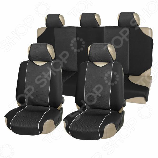 Комплект чехлов-маек на сиденья автомобиля SKYWAY Rodeo S01303001