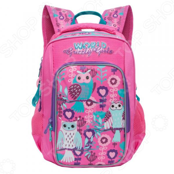 Рюкзак школьный Grizzly RG-866-1