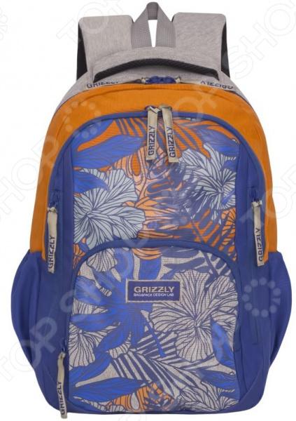 Рюкзак молодежный Grizzly RD-754-1
