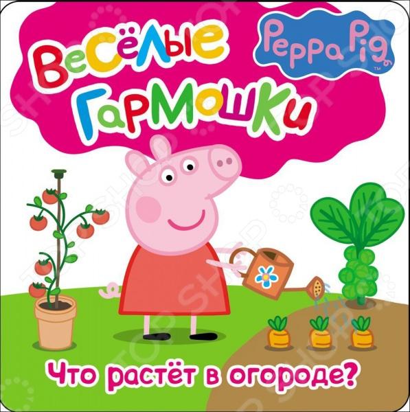 Книги по мультфильмам Росмэн 978-5-353-07733-6