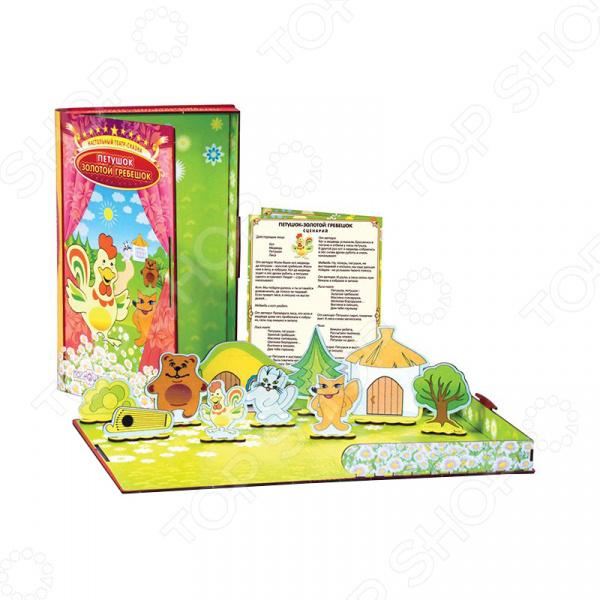 Игра настольная обучающая Полноцвет «Театр-сказка: Петушок золотой гребешок»