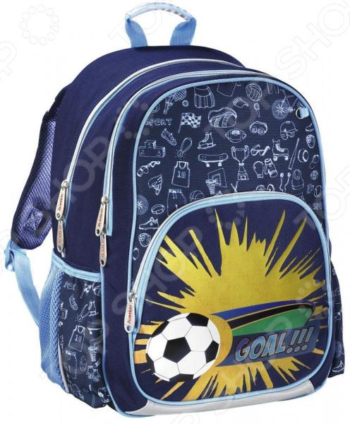 Рюкзак школьный Hama Soccer рюкзак juicy сouture рюкзак