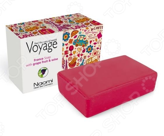 Мыло косметическое Bradex Voyage. France Soap With Grape Fruit & Wine