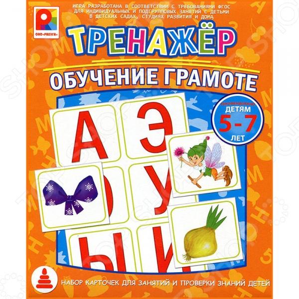 Игра настольная развивающая для детей Радуга «Тренажер: Обучение грамоте»