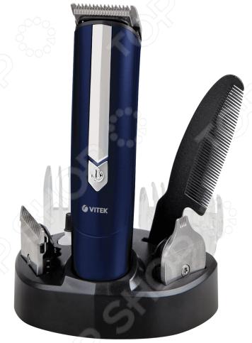 Триммер Vitek VT-2550