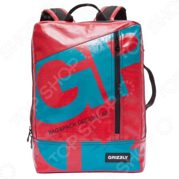 Рюкзак молодежный Grizzly RU-705-1/2
