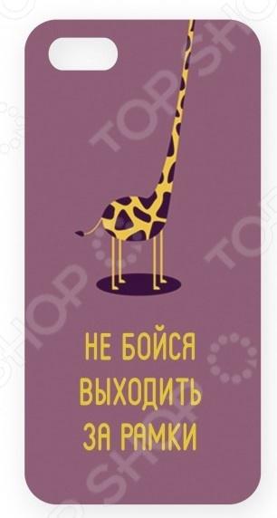Чехол для IPhone 5 Mitya Veselkov «Жираф-смельчак» игрушка panawealth смельчак vs003