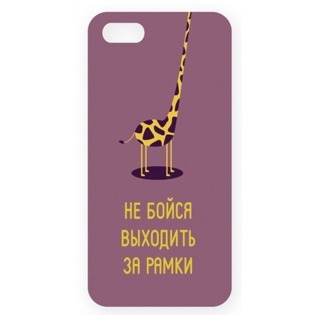 Чехол для IPhone 5 Mitya Veselkov «Жираф-смельчак»