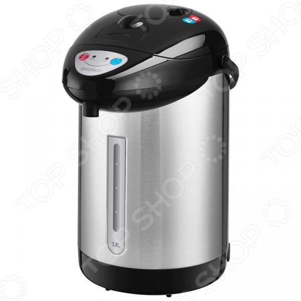 Термопот Energy TP-603. Цвет: серый, черный