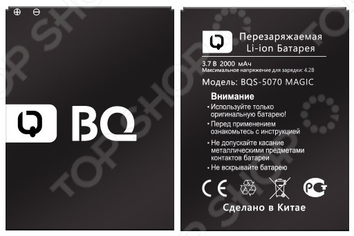 Аккумулятор для BQS-5070 Magic Li-ion, 2000 mAh телефон bqs