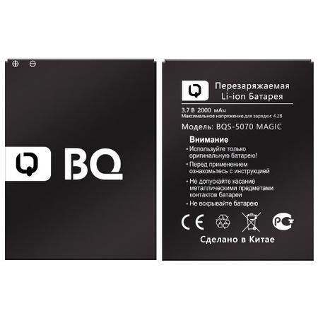Аккумулятор для BQS-5070 Magic Li-ion, 2000 mAh