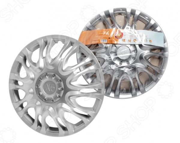 Набор колпаков колесных Airline Х5 AWCC-16-11 колпаки на колёса airline awcc 15 13
