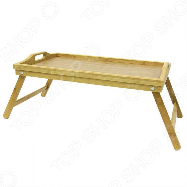 Столик для завтрака в постель Oriental Way BB3002 столик для завтрака с днем рождения любимая