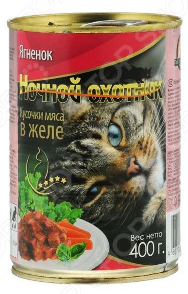 Корм консервированный для кошек Ночной охотник с ягненком