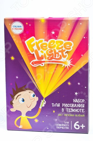 Набор для рисования в темноте Freeze Light «Медиум» FL-A3-17 планшет для рисования freeze light medium a5 fl a5 17