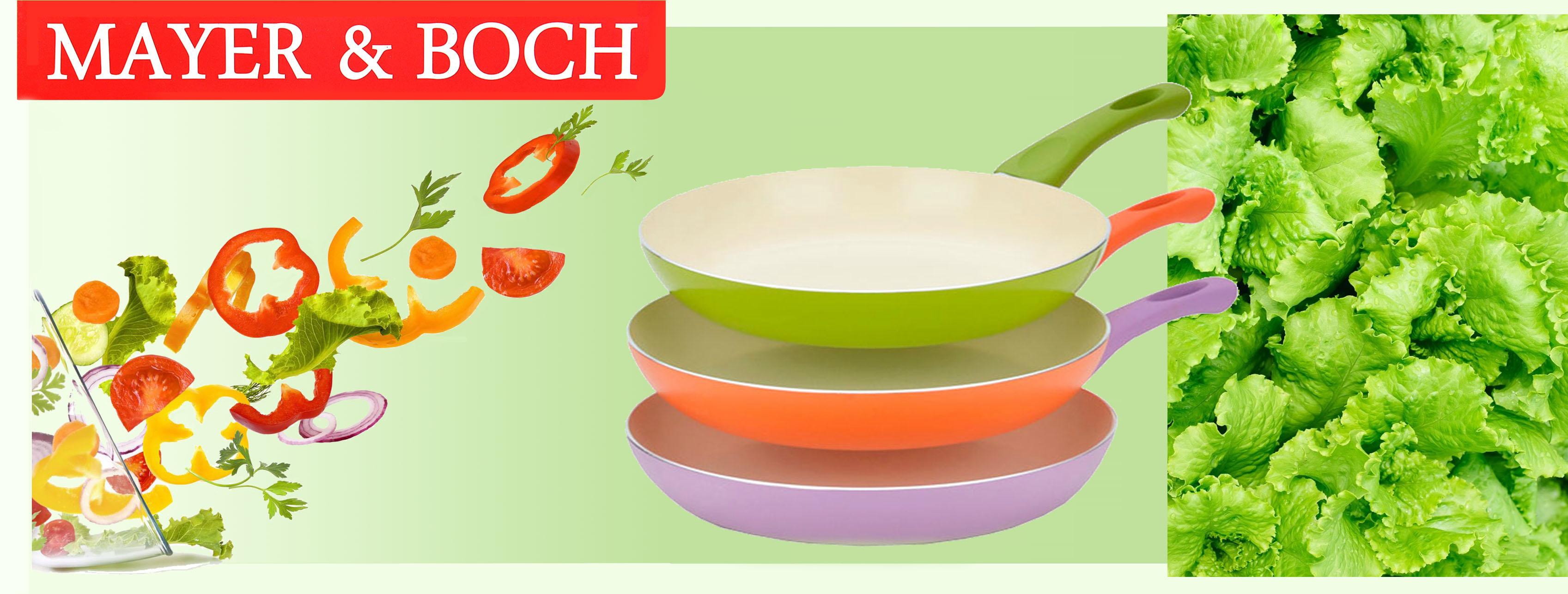 Набор посуды Mayer&Boch MB-26044 2