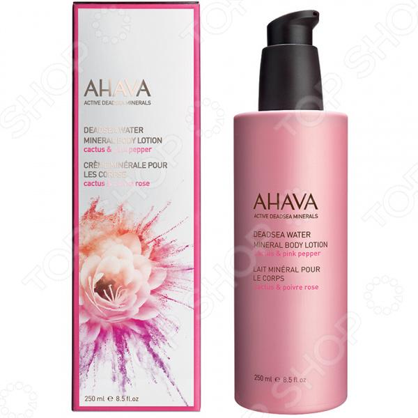 Крем для тела Ahava Deadsea Water «Кактус и розовый перец» минеральный крем для тела ahava минеральный крем для тела