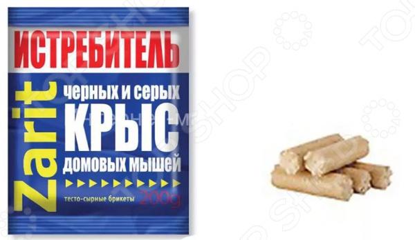 Средство для уничтожения мышей и крыс Zarit «ТриКота» в тесто-сырных брикетах