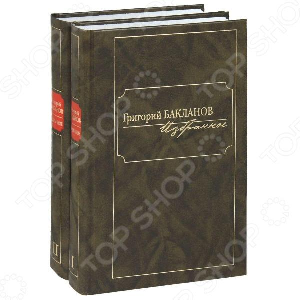 Книжный Клуб 36.6 978-5-98697-289-3