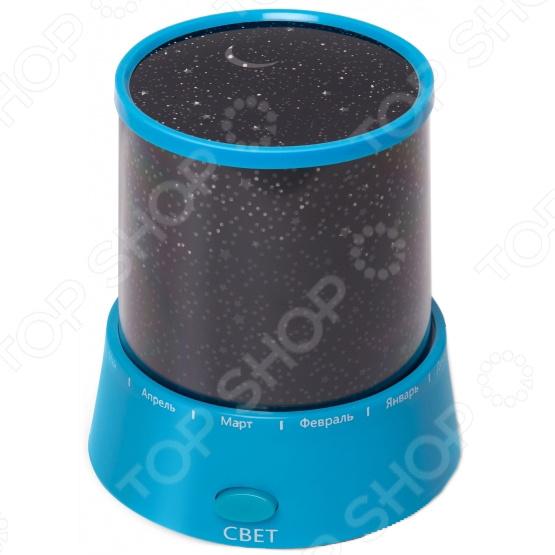 Ночник-проектор для ребенка Ruges «Осмо» ночники pabobo ночник мишка путешественник
