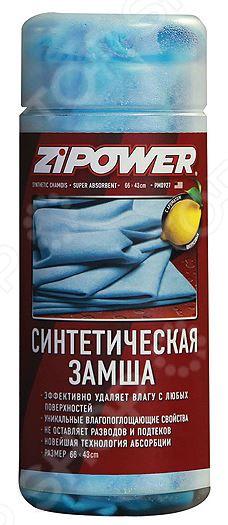 Замша синтетическая Zipower PM 0915 скользяшки 0915 р14