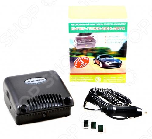 Очиститель-ионизатор воздуха Супер Плюс ИОН-Авто 3