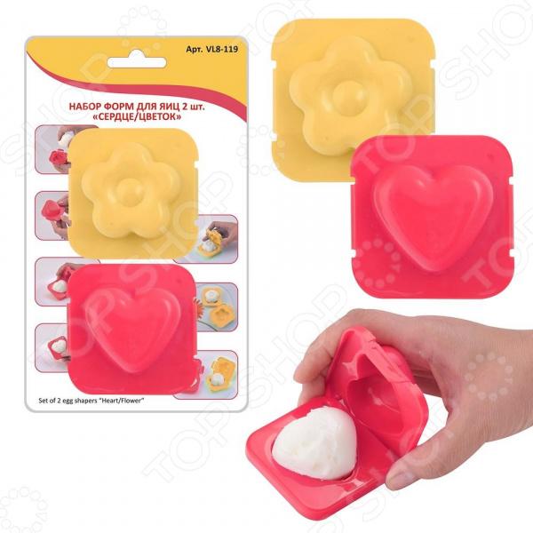 Набор форм для яиц Мультидом «Цветок и сердце» VL8-119