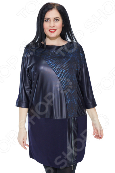 где купить  Платье Pretty Woman «Дария». Цвет: синий  по лучшей цене
