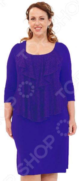 Платье Элеганс «Светский раут». Цвет: васильковый