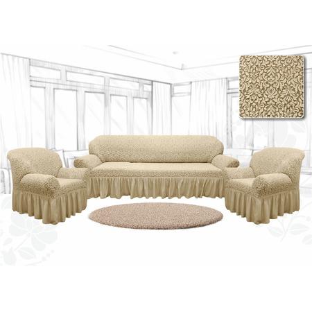 Купить Натяжной чехол на трехместный диван и чехлы на 2 кресла Karbeltex «Престиж. Цветы»